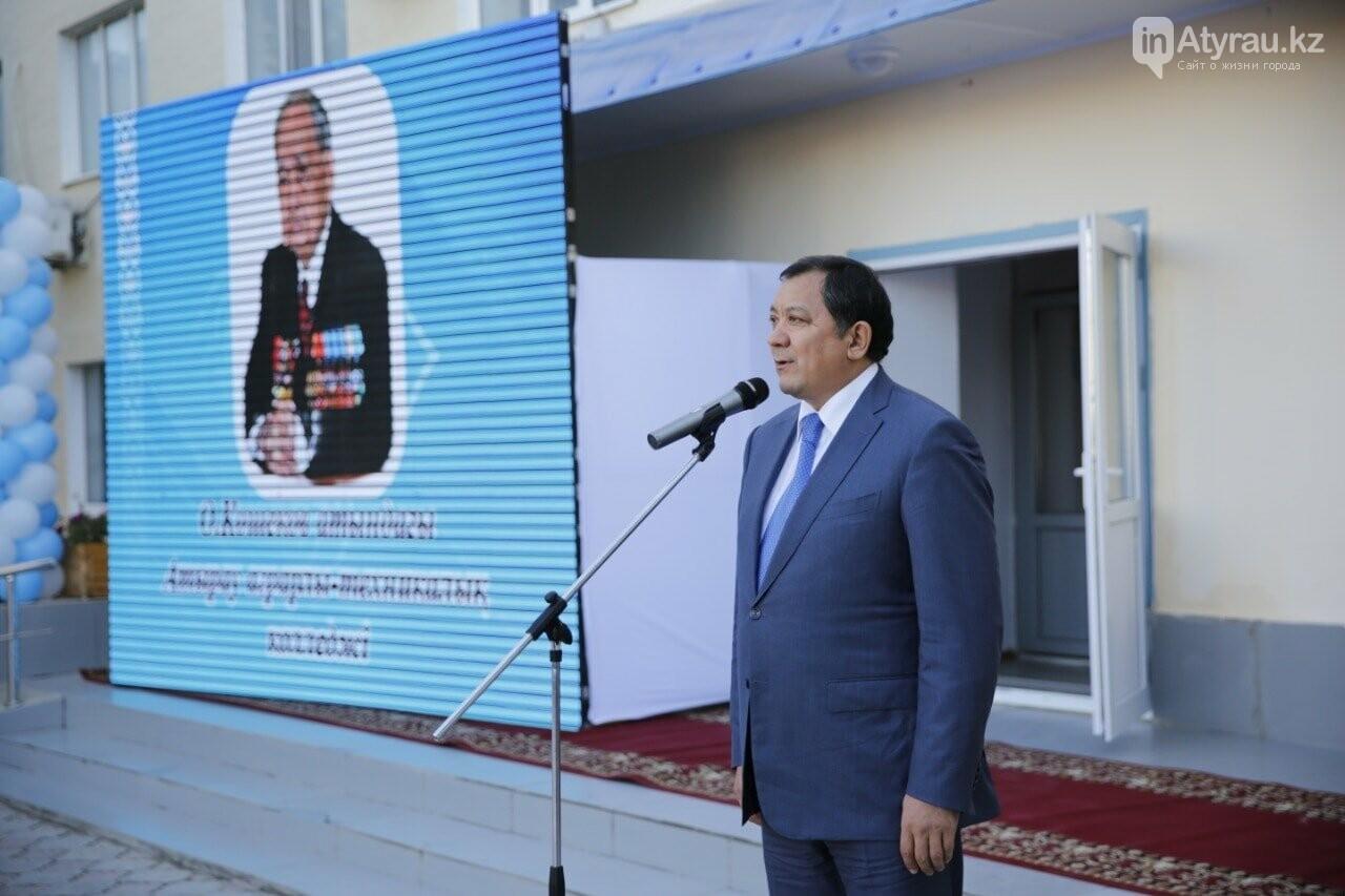 Колледж в Атырау будет носить имя государственного деятеля , фото-1