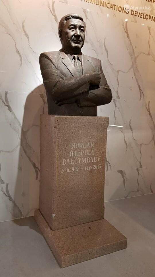 В Атырау открылся Центр развития и коммуникаций имени Нурлана Балгимбаева , фото-2