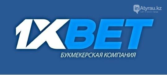 БК 1xBet - обзор