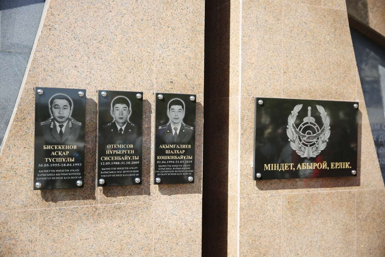 В Атырау состоялось открытие мемореальной доски трем героически погибшим полицейским, фото-1