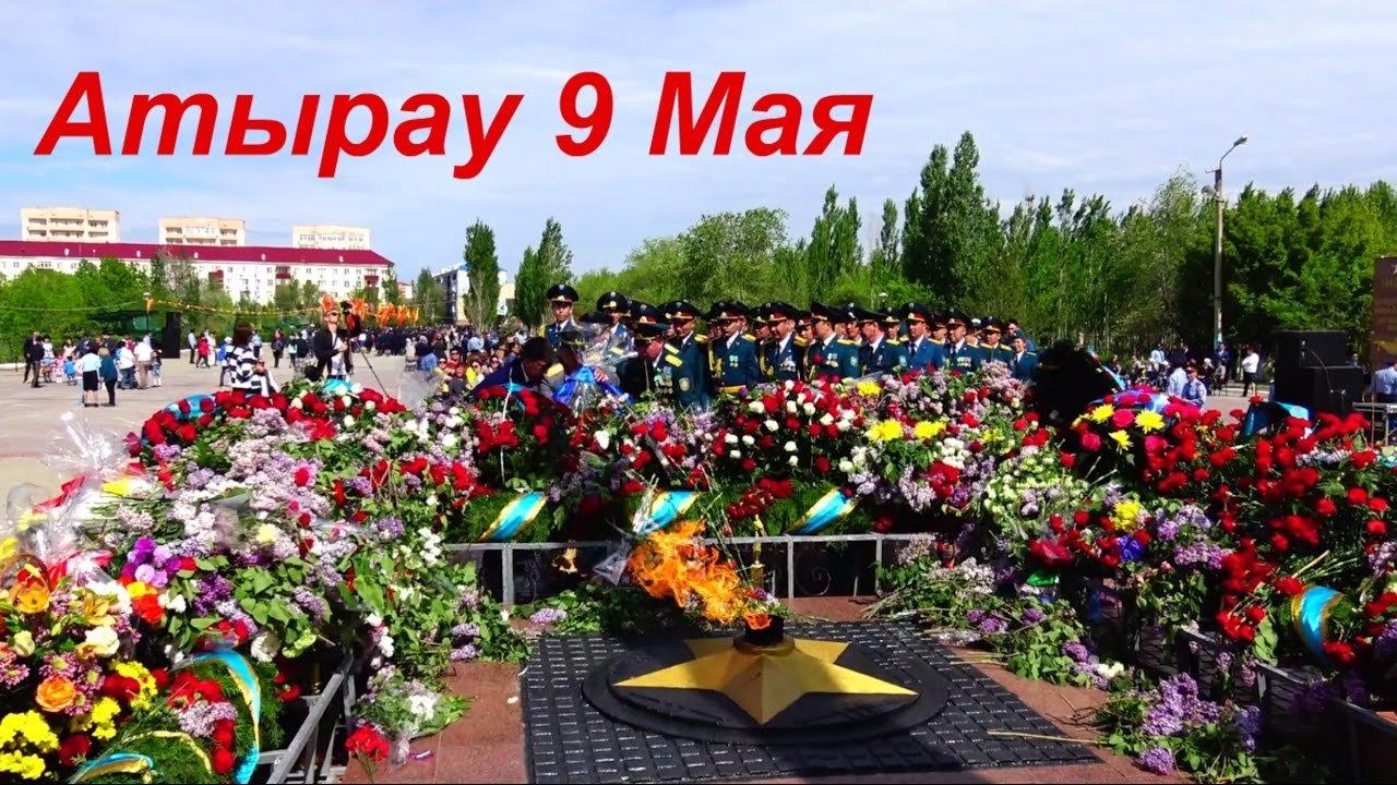 Празднование Дня Победы в Атырау, фото-1, Фото:YouTube
