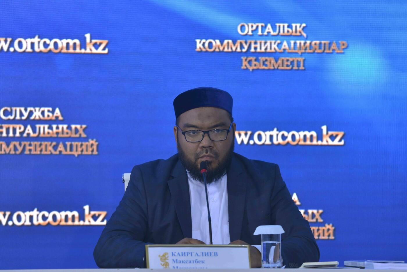 Казахстанцам советуют не совершать хадж в кредит, фото-1
