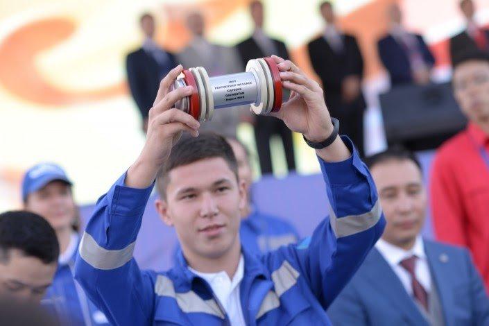 РСК Атырауская область