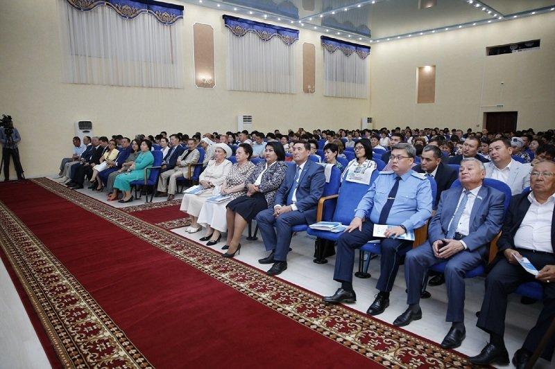 @ РСК Атырауской области