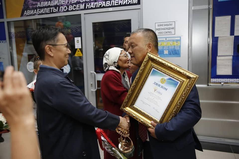 @ РСК Атырауской области.