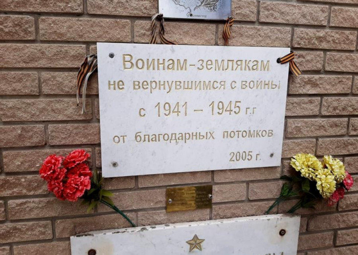 Семья пропавшего без вести фронтовика из Атырау нашла его через 77 лет, фото-1