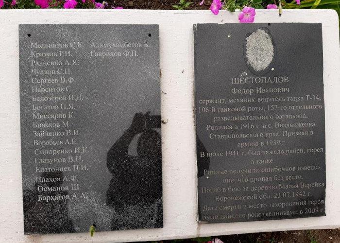 Семья пропавшего без вести фронтовика из Атырау нашла его через 77 лет, фото-4