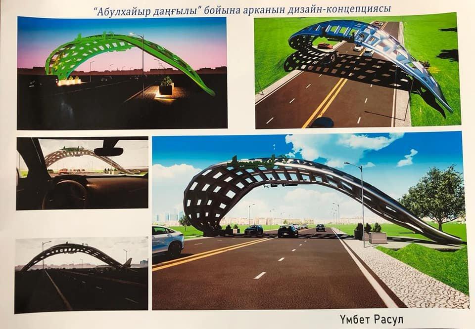 Общественное обсуждение по малым архитектурным формам запустили в Атырау (фото), фото-17