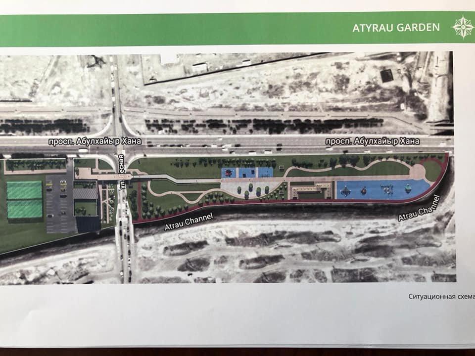 Общественное обсуждение по малым архитектурным формам запустили в Атырау (фото), фото-2