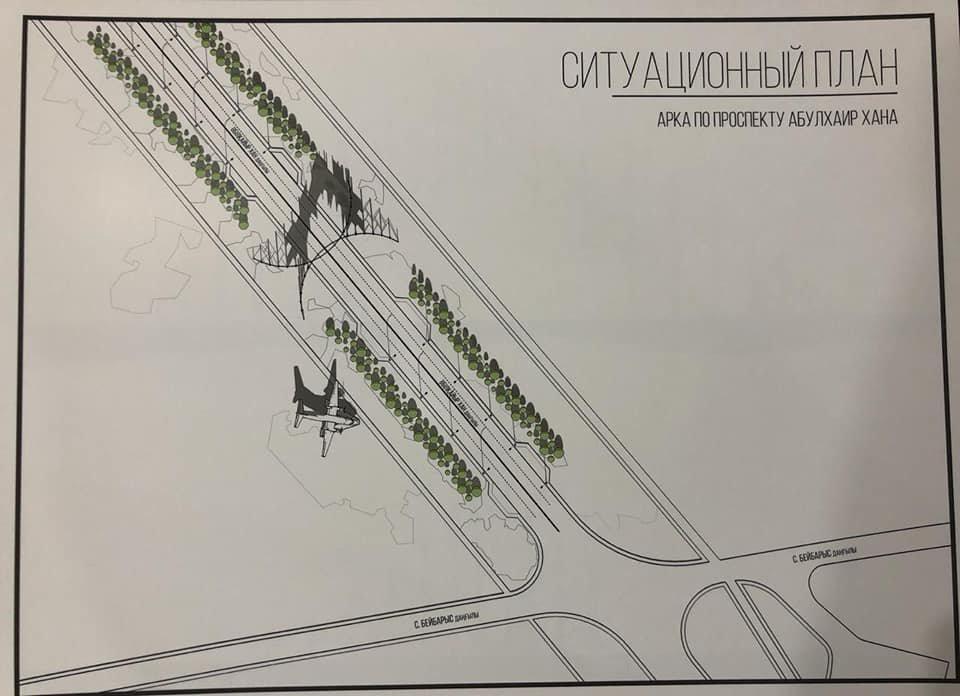 Общественное обсуждение по малым архитектурным формам запустили в Атырау (фото), фото-6