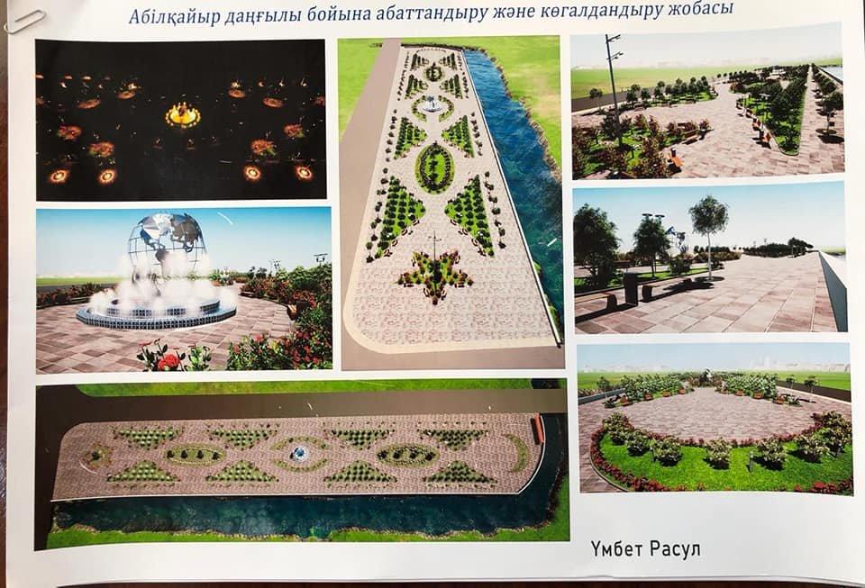 Общественное обсуждение по малым архитектурным формам запустили в Атырау (фото), фото-15