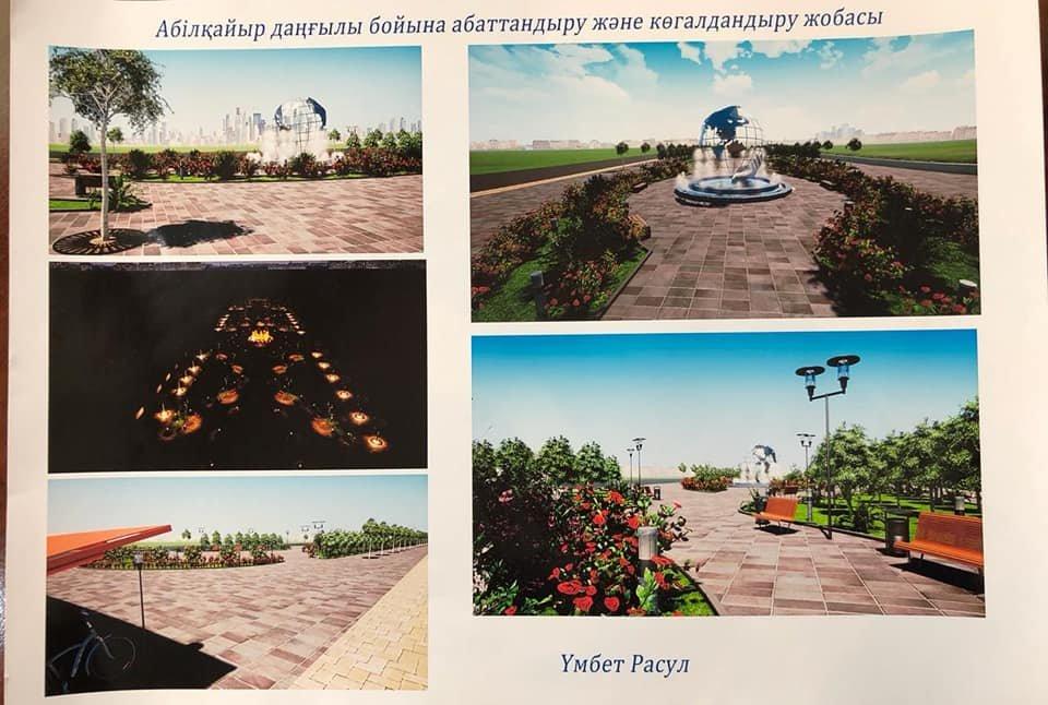 Общественное обсуждение по малым архитектурным формам запустили в Атырау (фото), фото-16
