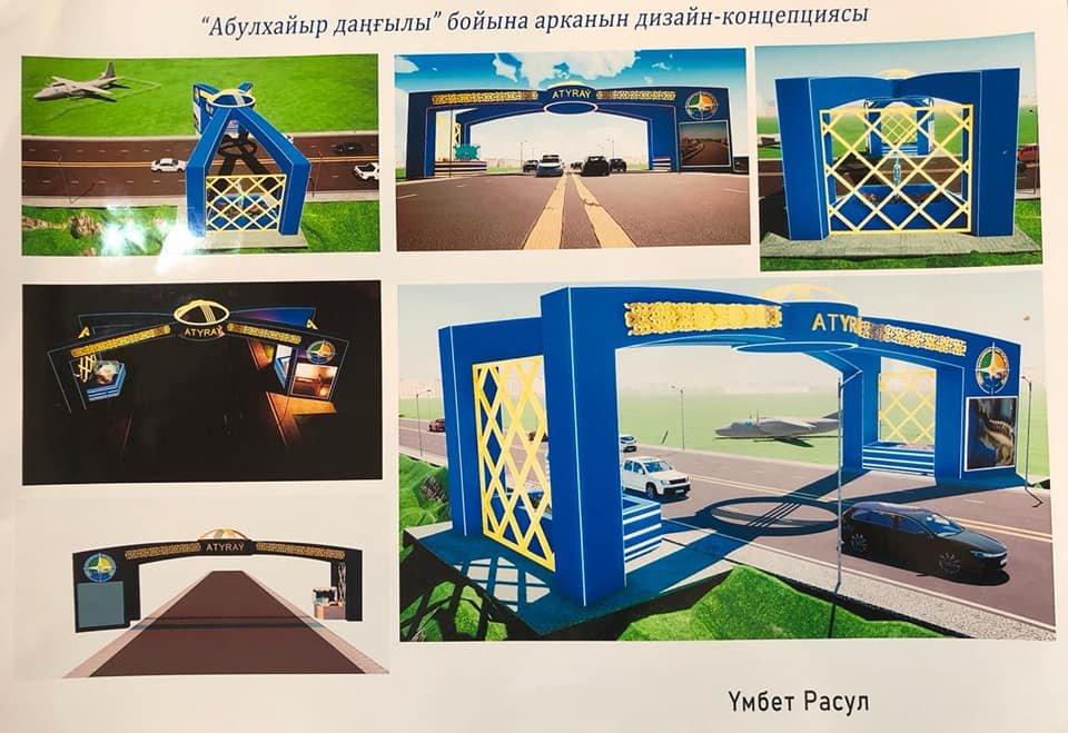 Общественное обсуждение по малым архитектурным формам запустили в Атырау (фото), фото-18