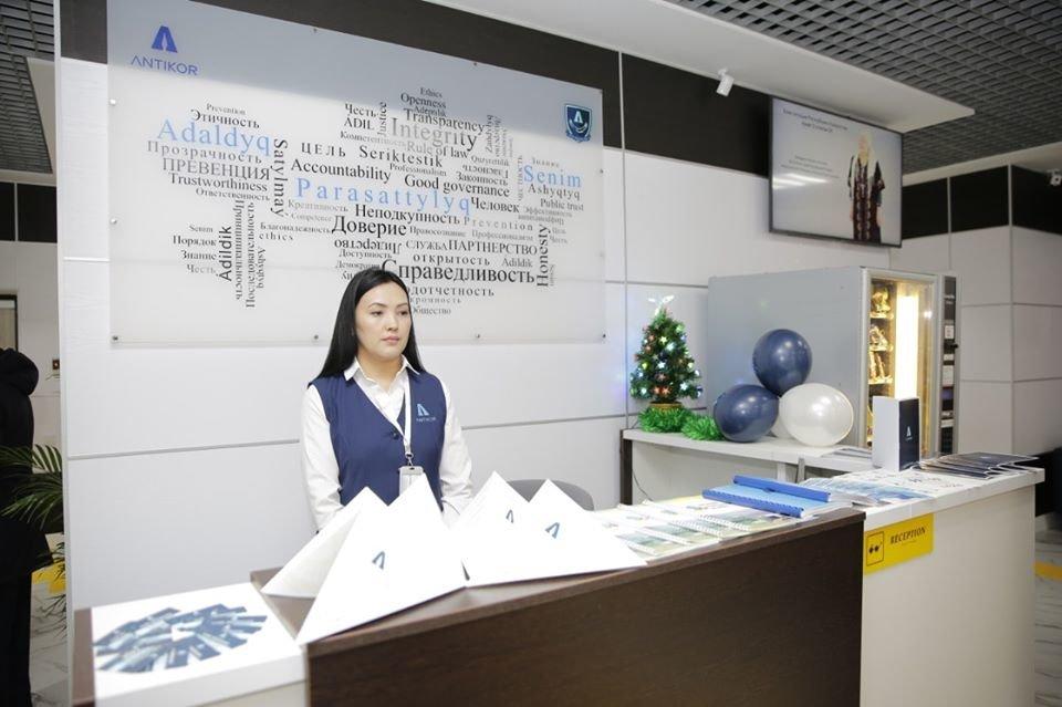 Сервисный центр антикоррупционной службы открылся в Атырау, фото-4