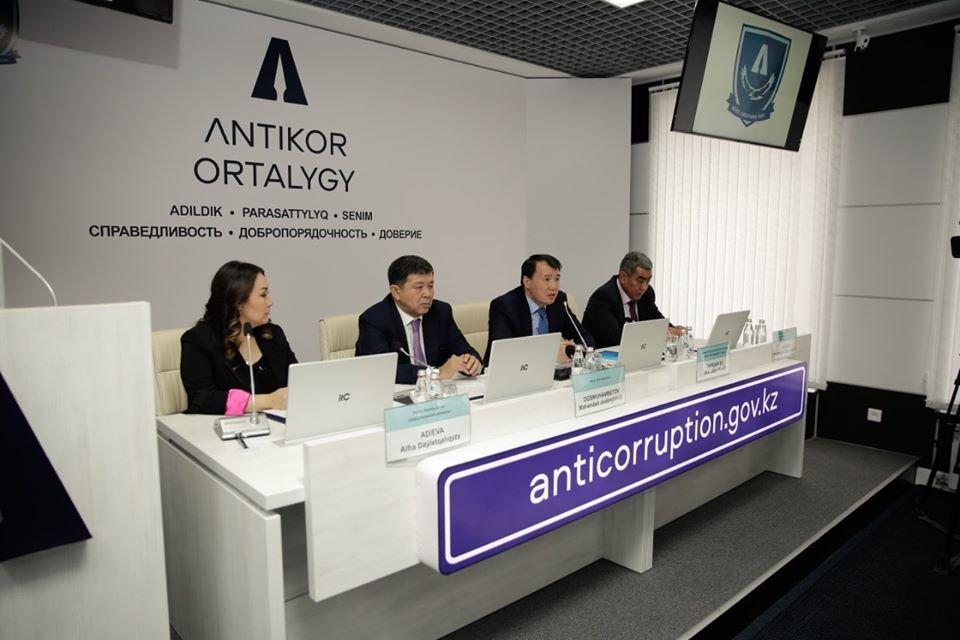 Сервисный центр антикоррупционной службы открылся в Атырау, фото-2