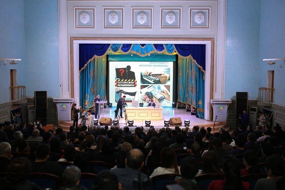 На «удочку» интернет-мошенника из ЗКО попались 15 атыраусцев, фото-1
