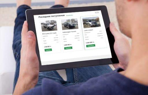 Купить авто онлайн во время коронавируса легко и просто!, фото-2