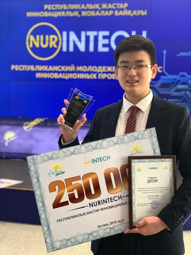 Грант на обучение в Корее получил ученик атырауской НИШ , фото-1