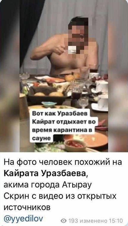 В акимате прокомментировал фото «человека, похожего на акима Атырау», в сауне, фото-1