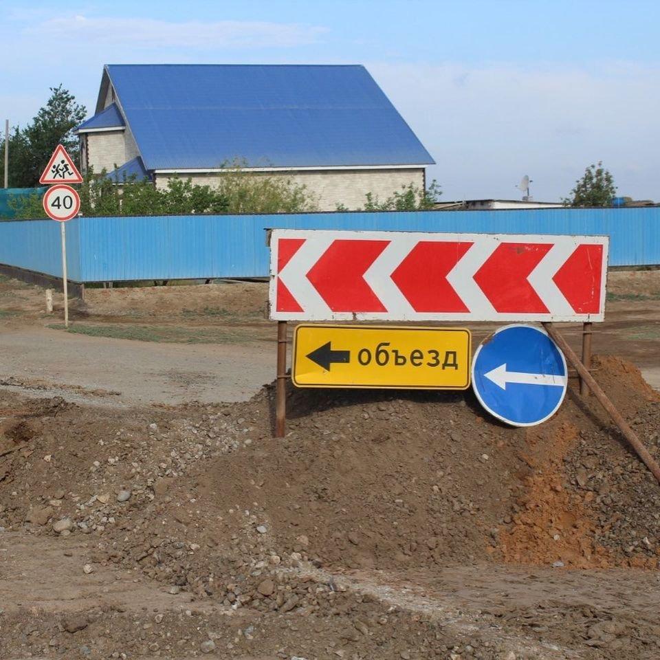 Сдача еще трех поселков ожидается в 2021 году, РСК Атырауской области/Facebook