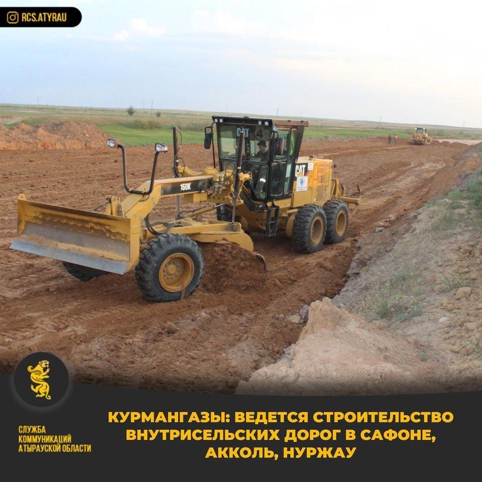 В 2020 году внутрипоселковые дороги сданы в трех аулах, РСК Атырауской области/Facebook