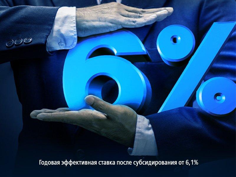 Где получить бизнес-кредит по ставке от 6% годовых, фото-1