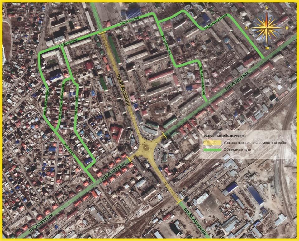 Схема объезда, ТОО «Атырауинжстрой-АИС»