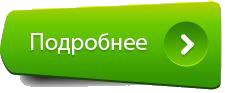 Чем привлекательны акции Kaspi kz для инвесторов?, фото-3