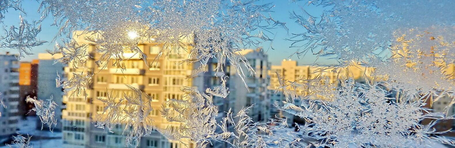 Солнечную погоду без осадков прогнозируют синоптики в Атырау 10 февраля